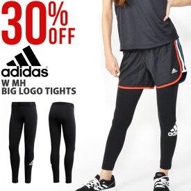 33b8634cf9cd68 38%OFF ロングタイツ アディダス adidas W MH ビッグロゴ タイツ レディース レギパン レギンス ランニング ジョギング