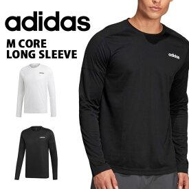 長袖 Tシャツ アディダス adidas メンズ M CORE ロングスリーブ ロンT スポーツウェア ランニング ジョギング トレーニング ウェア ジム 2019春新作 得割25 FSF36