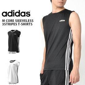 ノースリーブ アディダス adidas M CORE スリーブレス3ストライプスTシャツ メンズ スポーツウェア ランニング ジョギング トレーニング ジム ウェア 3本ライン 2019春新作 25%OFF FSF39