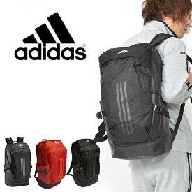 d418d65385c7 送料無料 リュックサック アディダス adidas EPS 2.0 バックパック 30L リュック スポーツバッグ 30リットル