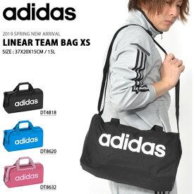 ショルダーバッグ アディダス adidas リニアチームバッグXS 15リットル 斜めがけ スポーツバッグ 学校 通学 部活 クラブ バッグ かばん 2019春新作 得割25 FSW92