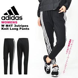 美脚シルエット テーパードパンツ アディダス adidas W M4T 3stripes ニットロングパンツ レディース ジャージ スポーツウェア トレーニング ウェア ジム 3本ライン 2019春新作 20%OFF FTF37