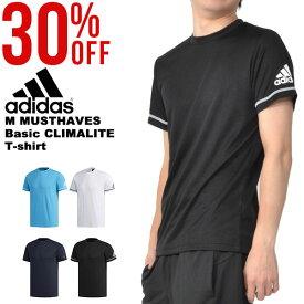 半袖 Tシャツ アディダス adidas M MUSTHAVES ベーシック CLIMALITE Tシャツ メンズ スポーツウェア ランニング ジョギング トレーニング ウェア ジム 2019春新作 25%OFF FTL15