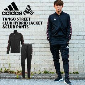 02aa1bb511c7dc 得割30 送料無料 ジャージ 上下セット アディダス adidas TANGO STREET クラブハイブリッドジャケット クラブ