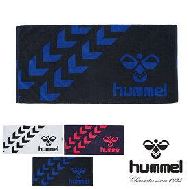 ヒュンメル hummel バスタオル 600×1200mm スポーツタオル スポーツ トレーニング フィットネス ジム 20%OFF HAA5020