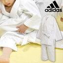 送料無料 子供用 上下セット トレーニング用 柔道着 帯付き 白帯 アディダス adidas 白 上下組 練習用 J250JSMUPE 3本…