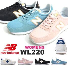 e9fef23cc6b39 送料無料 スニーカー ニューバランス new balance WL220 レディース カジュアル シューズ 靴 2019春夏新色