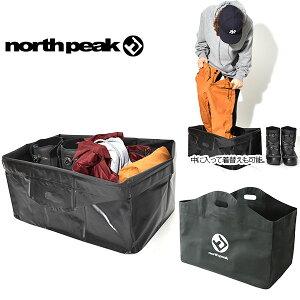 送料無料 折り畳みバッグ north peak ノースピーク FOLDING BAG 84L ウェットバッグ ブーツケース スノーボード スノボ スキー サーフィン キャンプ 得割24 【あす楽対応】