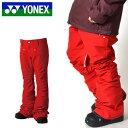 送料無料 スノーボードウェア YONEX ヨネックス レディース パンツ SKINNY PANTS ボトムス スノーウェア スノーボード スノボ スキー スノー...