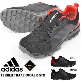 得割30 送料無料 トレイルランニングシューズ アディダス adidas TERREX TRACEROCKER GTX メンズ GORE-TEX ゴアテックス アウトドア トレイル ランニング シューズ 靴 BC0434 CM7593【あす楽対応】