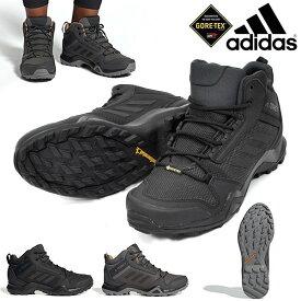 送料無料 アウトドアシューズ アディダス adidas メンズ TERREX AX3 MID GTX GORE-TEX ゴアテックス ミッドカット アウトドア トレッキング 登山 靴 得割25 BC0466 BC0468