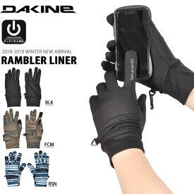 25%off ゆうパケット対応可能! グローブライナー DAKINE ダカイン メンズ RAMBLER LINER 手袋 インナー 防寒 スノーボード スノボ スキー スノー グローブ インナーグローブ 日本正規品 AI237-747 AI23774718/19