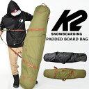 ボードバッグ K2 ケーツー PADDED BOARD BAG パッドボード バッグ 168cmまで対応 ボードケース スノボ スノーボードB1…