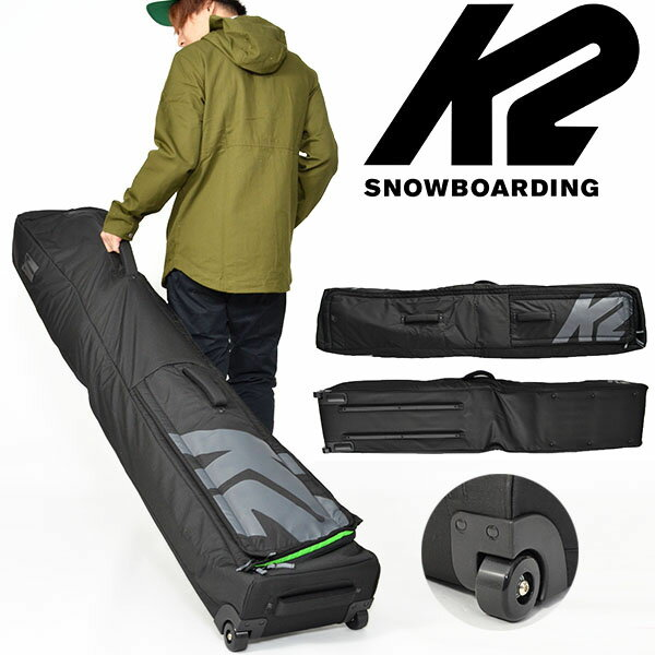 送料無料 キャスター付き ボードバッグ K2 ケーツー ROLLER BOARD BAG ローラー ボード バッグ 170cmまで対応 ボードケース スノボ スノーボード B1612001010 得割61 【あす楽対応】