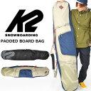 【すぐ使える100円OFFクーポン配布中】 ボードバッグ K2 ケーツー PADDED BOARD パッドボード バッグ 168cmまで対応 …