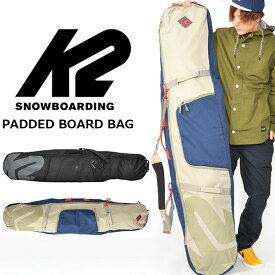 ボードバッグ K2 ケーツー PADDED BOARD パッドボード バッグ 168cmまで対応 ボードケース スノボ スノーボードB161200201168 B161200202168 得割66【あす楽対応】