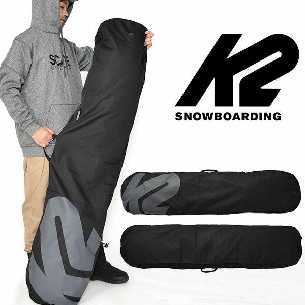 ボードバッグ K2 ケーツー SLEEVE BOARD BAG スリーブボード バッグ 168cmまで対応 ボードケース スノボ スノーボードB161200301168 得割60 【あす楽対応】