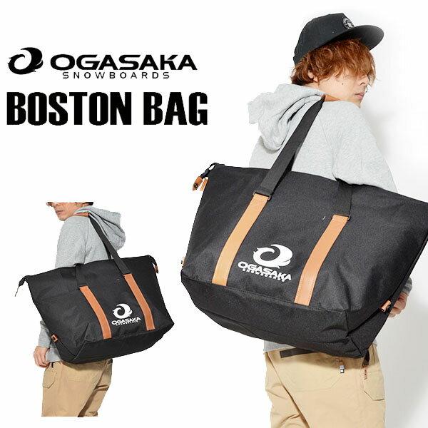 OGASAKA オガサカ トートバッグ BOSTON BAG トート バッグ 2017-2018冬新作 スノーボード スノー スノボ 17-18