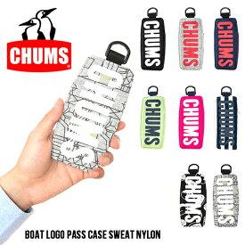 ゆうパケット対応可能! ボートロゴ パスケース CHUMS Boat Logo Pass Case Sweat Nylon チャムス ボートロゴパスケーススウェットナイロン メンズ レディース キャラクター 定期入れ 通勤 通学 2019春夏新作