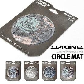 デッキパッド DAKINE ダカイン CIRCLE MAT スノーボード 滑り止め STOMP ストンプ ロゴ スノボ ボード 日本正規品 AI232-978 AI23297818/19 20%off