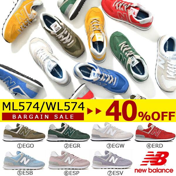 40%off 送料無料 スニーカー new balance ニューバラン ML574 WL574 レディース カジュアル シューズ 婦人 靴