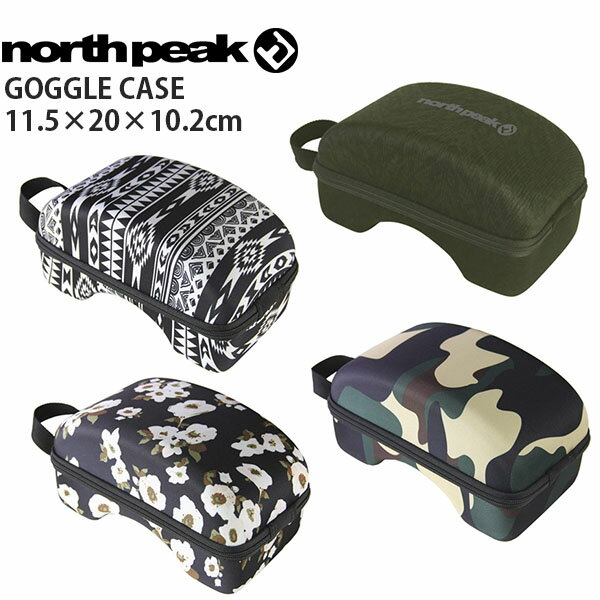 ゴーグルケース 大きめサイズ north peak ノースピーク スキー スノボ スノーボード GOGGLE CASE 得割19
