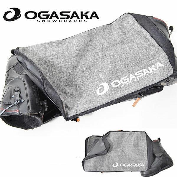 OGASAKA オガサカ ブーツバッグ BOOTS BAG CASE BC-GR ブーツケース 2017-2018冬新作 スノーボード ブーツ収納 スノー スノボ 17-18
