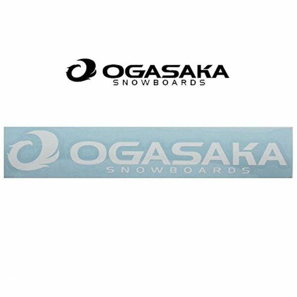ゆうパケット対応可能! カッティング ステッカー OGASAKA オガサカ CUTTING LOGO Lサイズ 380×74mm スノボ スノーボード 日本正規品 スキー 2017-2018冬新作 17-18