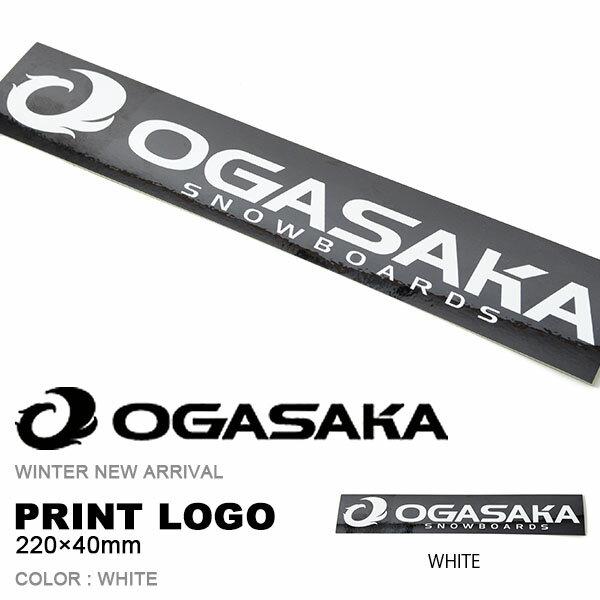 ゆうパケット対応可能! プリントステッカー OGASAKA オガサカ プリント LOGO 220×40mm スノボ スノーボード 日本正規品 スキー 2017-2018冬新作 17-18