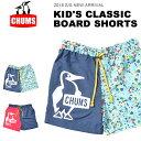 サーフパンツ 水着 CHUMS チャムス キッズ ジュニア 男の子 子供 Kid's Classic Board Shorts ロゴ 海水パンツ 海パン…