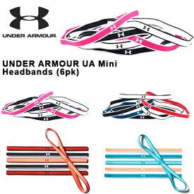 得割30 ヘアバンド 6本セット アンダーアーマー UNDER ARMOUR UA Mini Headbands 6pk レディース スポーツ バンド ヘッドバンド ヘアゴム 1286016