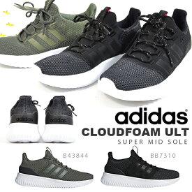 【すぐ使える100円割引クーポン配布中】 得割40 スニーカー アディダス adidas メンズ CLOUDFOAM ULT クラウドフォーム ローカット シューズ 靴 B43844 BB7310