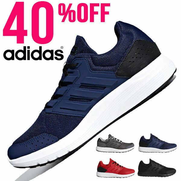 40%off ランニングシューズ アディダス adidas GLX 4 M ジーエルエックス メンズ 初心者 マラソン ジョギング ウォーキング ランシュー シューズ 靴 スニーカー 2018秋冬新色 CP8827 B44633 B75570 B75573 CP8822 【あす楽対応】