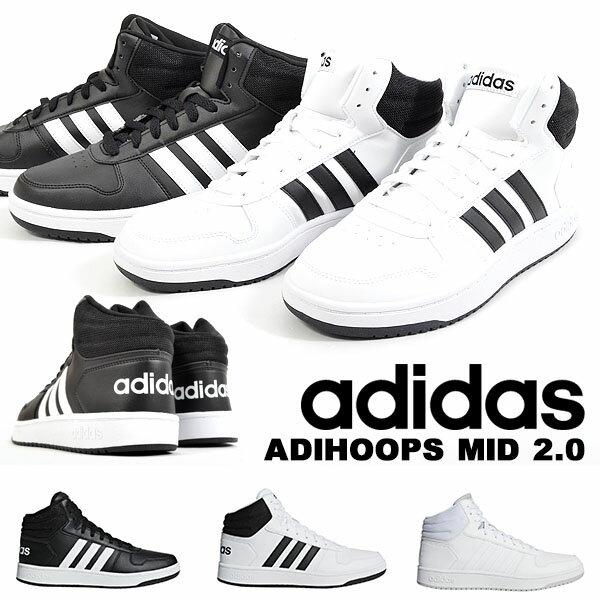 送料無料 スニーカー アディダス adidas ADIHOOPS MID 2.0 メンズ アディフープス ミッドカット カジュアル シューズ 靴