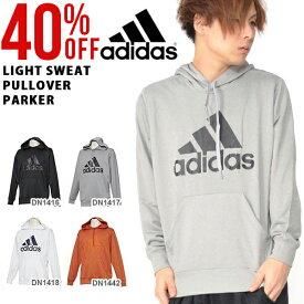 40%OFF アディダス adidas M ESSENTIALS ライトスウェット プルオーバーパーカー メンズ スウェット スエット ビッグロゴ トレーナー プルオーバー スポーツウェア トレーニング ウェア FAO98