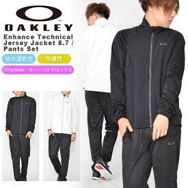 得割30 送料無料 ジャージ 上下セット OAKLEY オークリー メンズ ジャケット ロングパンツ 上下組 吸収速乾 防風 スポーツ トレーニング ウェア 日本正規品