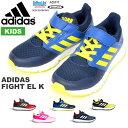 キッズ スニーカー アディダス adidas アディダスファイト EL K ジュニア 子供 男の子 女の子 子供靴 ベルクロ 運動靴…