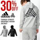 30%OFF 送料無料 アディダス adidas メンズ TANGO STREET グラフィック フードジャケット 長袖 プルオーバー パーカー…