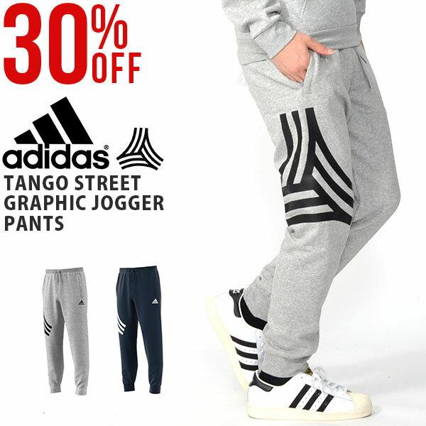 30%OFF ロングパンツ アディダス adidas メンズ TANGO STREET グラフィック ジョガーパンツ スウェット スエット ビッグロゴ スポーツウェア サッカー フットボール トレーニング ウェア 2019春新作 FRV90 【あす楽対応】
