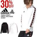 30%OFF 送料無料 アディダス adidas メンズ TANGO STREET スウェット テープフードジャケット 長袖 フルジップ パーカ…