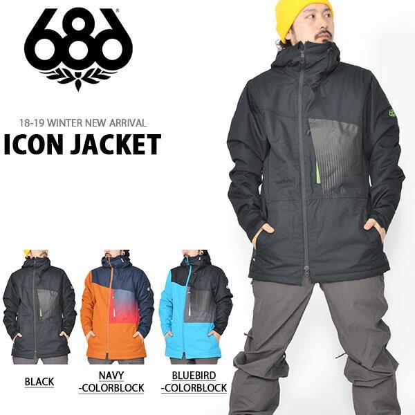送料無料 スノーボードウェア 686 SIX EIGHT SIX シックスエイトシックス ICON JACKET メンズ ジャケット スノボ スノーボード スノーウェア 2018-2019冬新作 18-19 18/19 得割20
