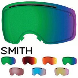 送料無料 スペアレンズ 交換レンズ SKYLINE CP LENS スカイライン クロマポップ レンズ スノーゴーグル SMITH スミス スノボ日本正規品 スノーボード ゴーグル
