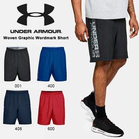 ハーフパンツ アンダーアーマー UNDER ARMOUR UA Woven Graphic Wordmark Short メンズ ショートパンツ 短パン ランニング ジョギング トレーニング ウェア 1320203 2019春夏新作