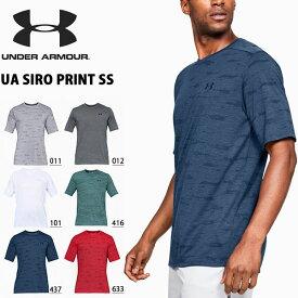 得割30 半袖 Tシャツ アンダーアーマー UNDER ARMOUR UA Siro Print SS メンズ シャツ ランニング ジョギング マラソン トレーニング ウェア 1321930 2019春夏新作
