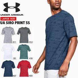 得割30 大きいサイズ 半袖 Tシャツ アンダーアーマー UNDER ARMOUR UA Siro Print SS メンズ シャツ ランニング ジョギング マラソン トレーニング ウェア 1321930 2019春夏新作