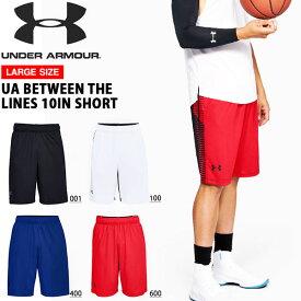 得割40 大きいサイズ ハーフパンツ アンダーアーマー UNDER ARMOUR UA Between the Lines 10in Short メンズ ショートパンツ 短パン バスケットボール バスケ ウェア バスパン 1330620 2019春夏新作