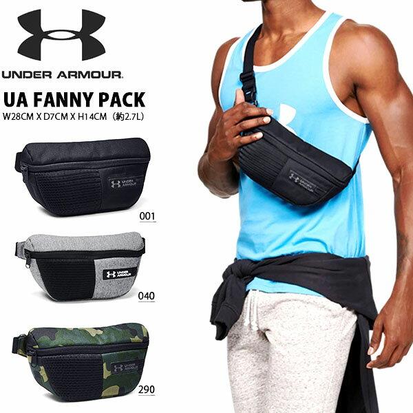 ウエストバッグ アンダーアーマー UNDER ARMOUR UA Fanny Pack ウエスト ポーチ ボディバッグ メンズ レディース ランニング ジョギング マラソン トレーニング 1330979 2019春夏新作