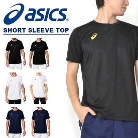 半袖 Tシャツ アシックス asics ショートスリーブトップ メンズ ランニング ジョギング ジム トレーニング ウェア スポーツウェア 2019春夏新作 21%OFF