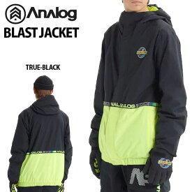 【すぐ使える100円割引クーポン配布中】 送料無料 スノーボードウエア アナログ Analog Blast Jacket メンズ ジャケット スノボ スノーボード スノーボードウエア スキー 20%off