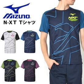 半袖 シャツ ミズノ MIZUNO N-XT Tシャツ メンズ 吸汗 速乾 ランニング ジョギング トレーニング ウェア 2019春夏新作 20%OFF